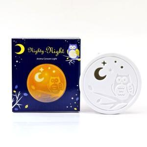 コンセントアロマライト Nighty-Night ナイティーナイト フクロウと月|i-healing