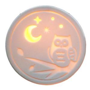 コンセントアロマライト Nighty-Night ナイティーナイト フクロウと月|i-healing|03