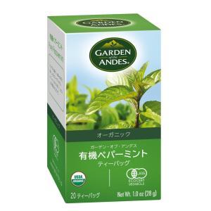 ペパーミントティー ガーデン オブ アンデス オーガニックハーブティー 20ティーバッグ Garden of the Andes Peppermint tea i-healing