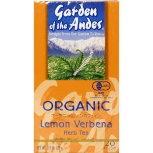 レモンバーベナ ガーデン オブ アンデス オーガニックハーブティー20ティーバッグ Garden of the Andes Lemon Verbena tea i-healing