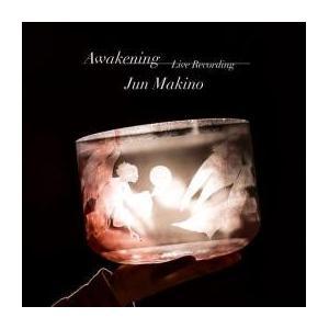 覚醒浴 倍音浴4 Awakening 牧野持侑CD