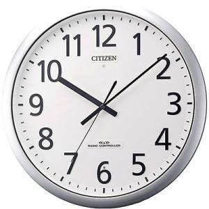 シチズン強化防滴 防塵型 防水電波掛け時計 パルフィス484シルバー 業務用  時計8MY484-019 ステンレス金属枠 i-healing