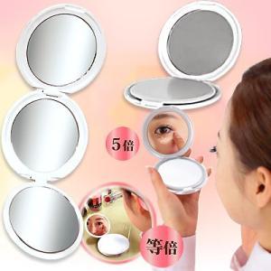 ズームイン拡大鏡コンパクト3面ミラーパールホワイト