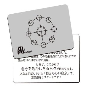 RKカード 〜惑星からのメッセージ|i-healing|02