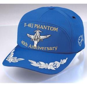 PX限定 航空自衛隊キャップ F-4ファントム ブルー 航空自衛隊帽子