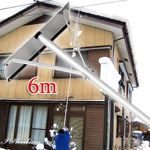 雪下ろし道具6mトリプルセット 雪庇落としプラス凍雪除去用ヘッド付 雪かき楽々雪降ろし 日本製 シルバー