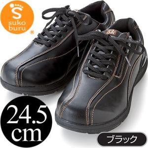 すこぶるウォーカーハイブリッド モデル ブラック24.5cm ウォーキングシューズ すこぶる靴 i-healing