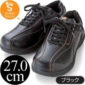 すこぶる ウォーカー ハイブリッド モデル ブラック27.0cm ウォーキングシューズ i-healing