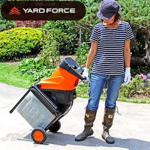 粉砕機 電動YARD FORCE枝シュレッダー 1450Wハイパワー タイヤ付 ヤードフォース i-healing 05