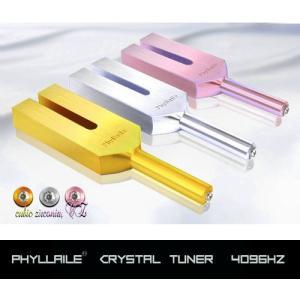 Phyllaileクリスタルチューナー(音叉)4096HZ 水晶ポイント原石付き|i-healing