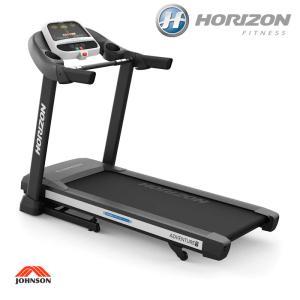 ホライゾン トレッドミル Adventure1 アドベンチャ...