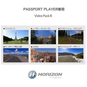 Video Pack B 追加ビデオパック HORIZON Passport Player専用|i-healing