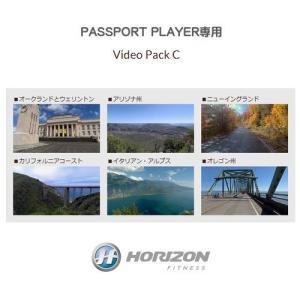 Video Pack C 追加ビデオパック HORIZON Passport Player専用|i-healing