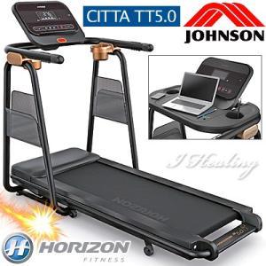 JOHNSON CITTA TT5.0 デスク付ルームランナ...