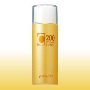 セレヴィーナ C200 パワーローション 150ml ビタミンC配合化粧水