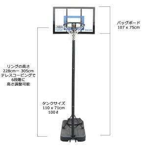 バスケットゴール屋外用 SPALDINGハイラ...の詳細画像1