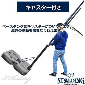 バスケットゴール 屋外用 SPALDINGハイ...の詳細画像4