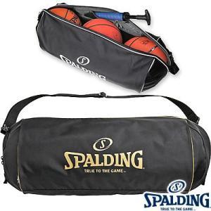 SPALDINGトリオボールバッグ ゴールド バスケットボール3個収納 スポルディング49-002GD i-healing