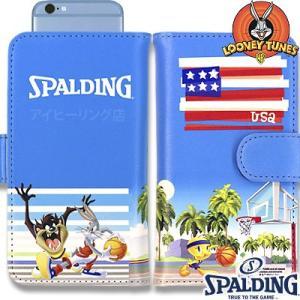 スポルディング バスケットボール 癒しのスマートフォンケース手帳型ルーニーテューンズ SPALDING11-002LT|i-healing