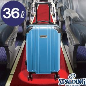 スポルディング ダブルホイールキャリー36L ブルー 拡張ファスナー 軽量キャリーケース 機内持ち込み SP-0704-46 SPALDING|i-healing