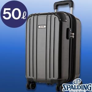 スポルディング ダブルホイールキャリー50L ブラック 拡張ファスナー 軽量キャリーケース SP-0704-55 SPALDING|i-healing