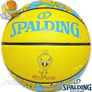 スポルディング バスケットボール6号 トゥイーティー ルーニーテューンズ イエロー ラバー SPALDING83-666J|i-healing