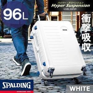 70ae3acfc2 スポルディング 衝撃吸収スーツケース 大型 ハイパー サスペンションキャスター96L ホワイト キャリーケース SPALDING SP- ...
