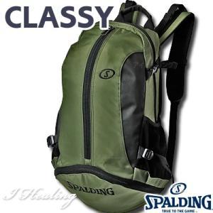 バスケットボール収納バッグ クラッシー ケイジャー セージ 光沢ポリエステル スポルディング SAGE SPALDING41-009SG|i-healing