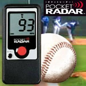ポケットレーダーD&M 野球 小型スピードガン測定器 PR1000 i-healing
