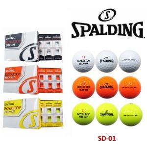 スポルディング ROYALTOP SD-01 ゴルフボール 1ダース
