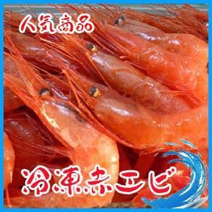 冷凍赤エビ AR 2kg えび 海老|i-ichiba