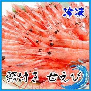 冷凍甘エビ 1kg 3Lサイズ40−60 頭付き 甘えび|i-ichiba