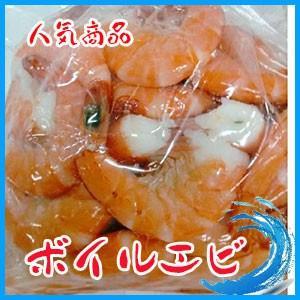 ボイルエビ 約1kg えび 海老|i-ichiba