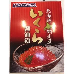 お歳暮) 鱒 醤油いくら 500g  北海道産 イクラ 化粧箱入|i-ichiba