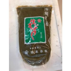 【業務用】生もずく 1袋 1kg 冷やし 海藻|i-ichiba