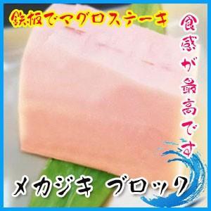 メカジキ ブロック 約2kg  マグロ ステーキ等に|i-ichiba