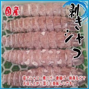 剥きシャコ 天然 1パック(約7-8匹入)  国産 むきしゃこ 蝦蛄 シャコ しゃこ|i-ichiba