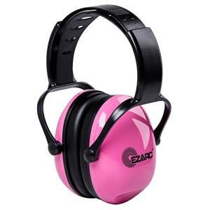 EZARC 防音イヤーマフ 遮音値 SNR30dB 耳当てプロテクター 折りたたみ型 自閉症・聴覚過敏緩めなど様々な用途に 騒音対策(ピンク)|i-labo