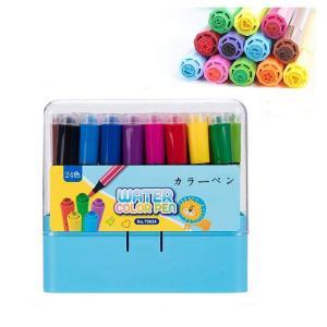 水彩筆 Zanskar 24色セット 水性 水彩毛筆 筆ペン カラーペン 塗り絵 画筆 絵用 美術 ...