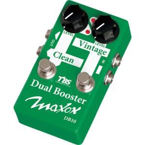 Maxon ギターエフェクター Dual Booster DB10