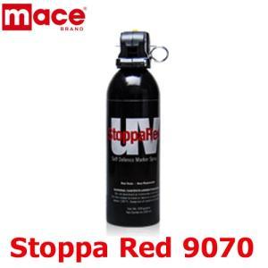 防犯スプレーストッパレッドは、動物の攻撃を阻止または抑止するように設計された、 非毒性・非刺激ゲル...