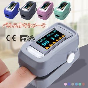 2021年最新型 パルスオキシメーター 日本製センサー 10倍ポイント 血中酸素濃度 測定器 酸素濃度計 おすすめ 脈 拍計 PI灌流 小児用 高性能 SPO2