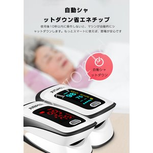 当日発送 血中酸素濃度計 日本製 センサー 心拍計 脈拍計 PI灌流 日本語取説同封 オキシメーター 指先 測定器 SPO2モニター 高精度 介護 在宅 医療機器認証