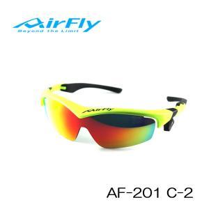 AirFly ( エアフライ ) スポーツ サングラス AF-201 c-2 ネオンイエローマット / レッドゴールドミラー|i-look