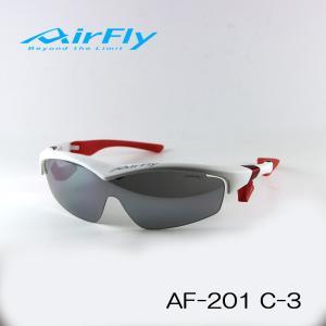 AirFly ( エアフライ ) スポーツ サングラス AF-201 c-3 ホワイトマット / ライトスモーク|i-look