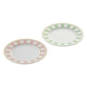 ノリタケ食器 カーニバル 21cmプレートペアセット(ピンク・グリーン)|i-matsumoto