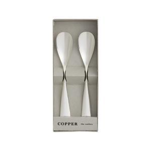 COPPER Silver mirror スプーン2本セット i-matsumoto
