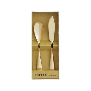 COPPER the cutlery ゴールドミラー ギフトセット(アイスクリームスプーン&バターナイフ) 2pc i-matsumoto