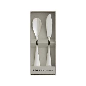 COPPER the cutlery シルバーミラー ギフトセット(アイスクリームスプーン&バターナイフ) 2pc i-matsumoto