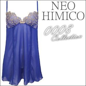 NEO HIMICO ネオヒミコゴールドの刺繍がオリエンタルな印象・ボーラー〜0008コレクション〜スリップ 09-0408